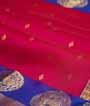 Rani Pink Kanjivaram Saree  Gold Zari 2