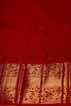 Cream Kanjivaram Saree In Gold Zari 3