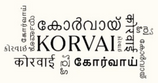 category-banner